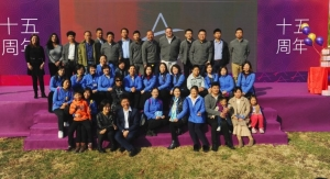 Anisa International Marks 15 Years in Tianjin, China