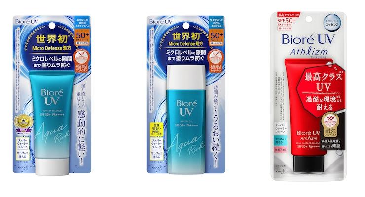 Kao To Launch Innovative Bioré Sunscreens in Japan