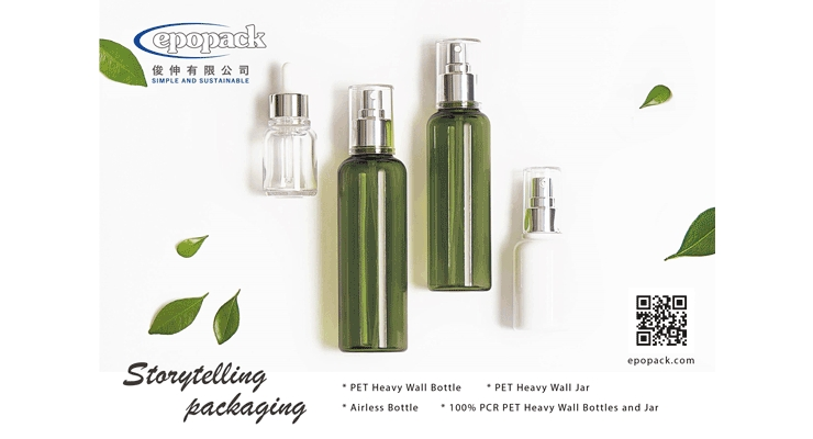Epopack Co  Ltd - Beauty Packaging