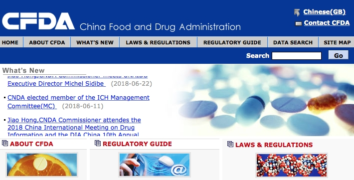 China FDA Bans Cosmeceuticals and EGF