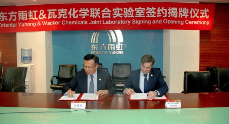 WACKER, Oriental Yuhong Launch Joint Lab Project