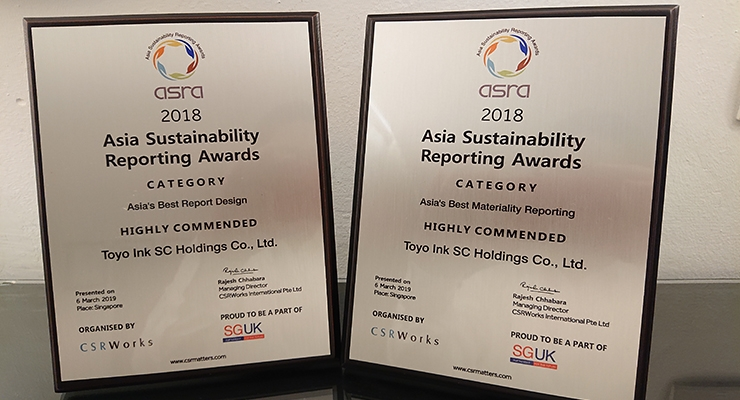 Toyo Ink Group CSR Report Recognized for Sustainability Reporting