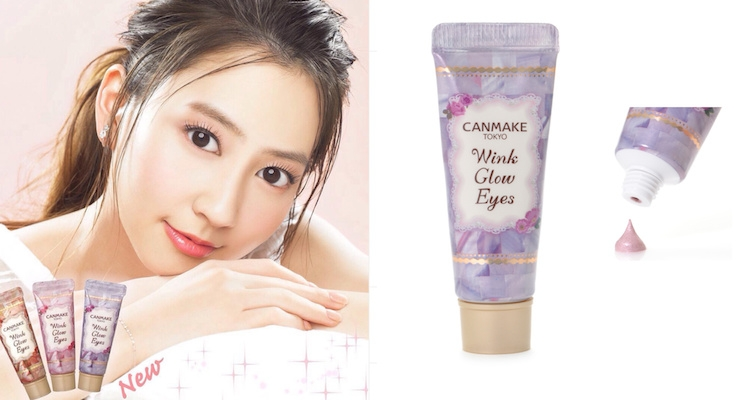 Japanese Beauty Trends – 2019