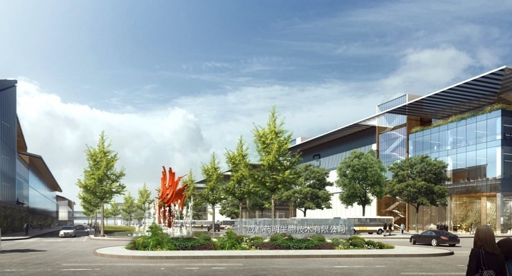 A preview of Wuxi Biologics' Integrated Manufacturing Center for Innovative Biologics in Chengdu.