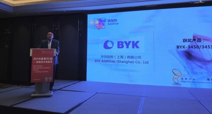 BYK-3450 and BYK-3451 Honored in China with Ringier Technology Innovation Award