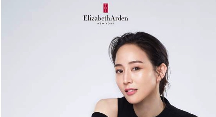 Elizabeth Arden Names New Spokesperson