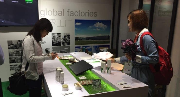 Cosmetic Industry Gathers in Shanghai