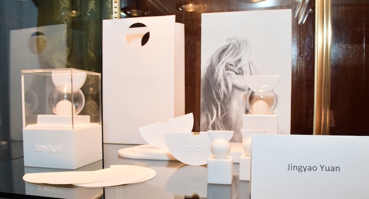 Clinique & Jane Lauder 'Star' at Marc Rosen's Art of Packaging Gala