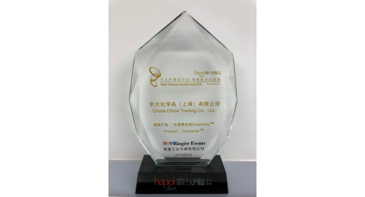This is the second award Crystalide has received this year. Image courtesy of Sederma.