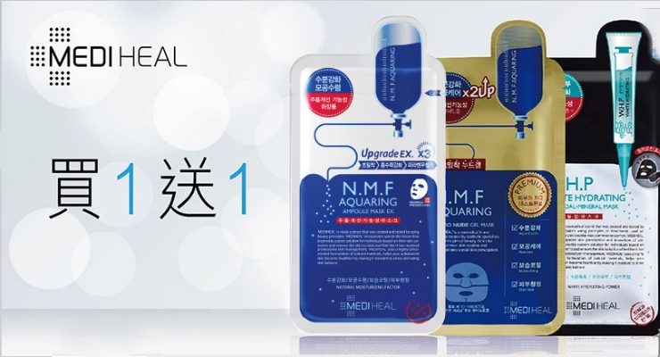 Mediheal is the first brand in Korea to use 100% automated manufacturing technology, ensuring a hygienic and worry-free mask experience. Image courtesy of Mediheal.
