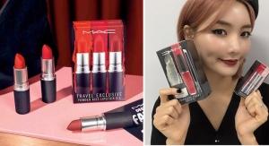 MAC Cosmetics Launches Travel Lipstick Set