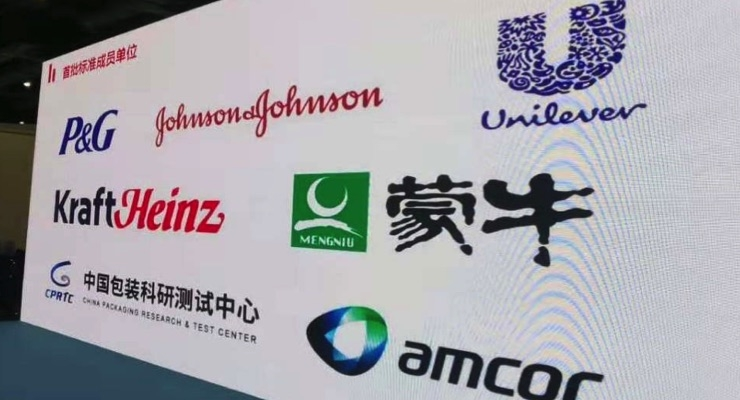 Amcor Becomes Founding Member in Ecommerce Alliance in China