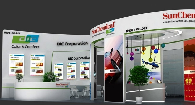 DIC Group Participates in CHINACOAT