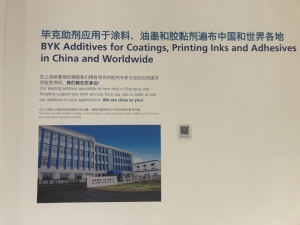 BYK Showcasing Pioneering Solutions at CHINACOAT
