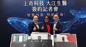 HP Indigo支持台湾的软包装