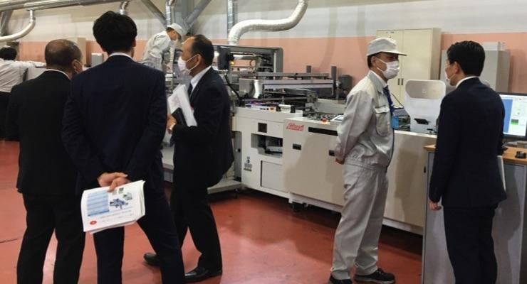 IIJ partners with Sakurai at open house