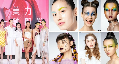 Sephora China Reports 2020 SS Global Beauty Trends