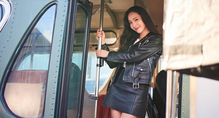 Revlon Taps K-Pop Star