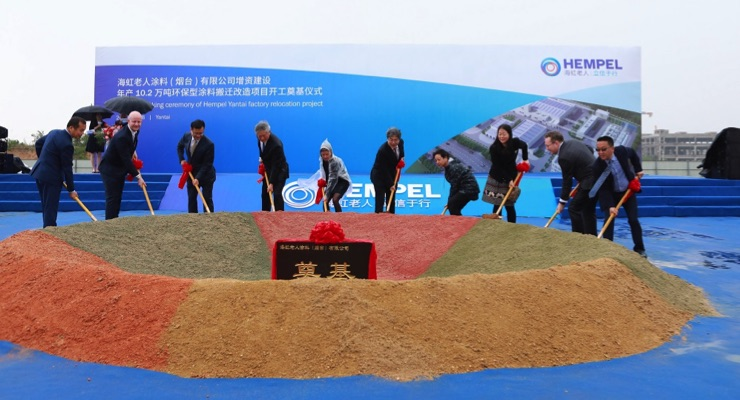 Hempel Constructs New Factory in Yantai, China