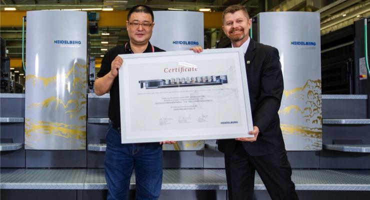 Heidelberg Set to Deliver 9,999th Printing Unit to Xian Jun Long