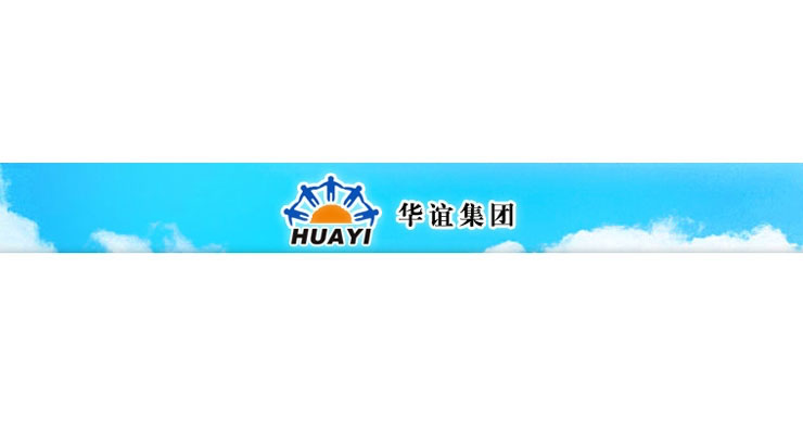 28. Shanghai Huayi Fine Chemical