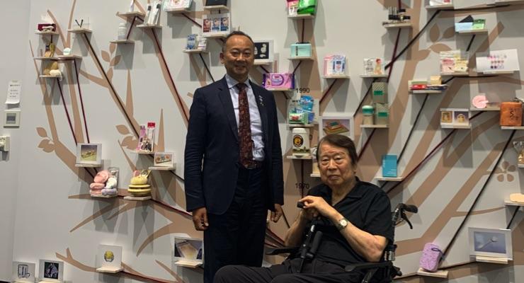 Taiki Group Reveals Future Vision