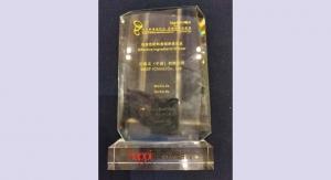 BASF Wins Ingredient Award
