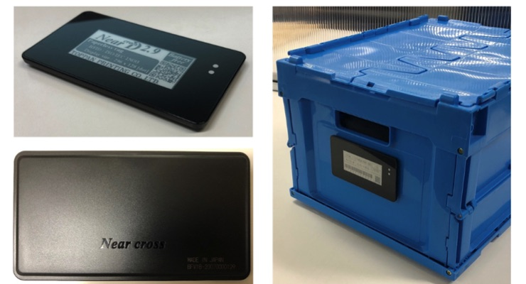 Toppan Printing Launches RFID Tag with Electronic Paper Display