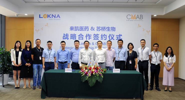 CMAB Biopharma and Laekna Therapeutics Collaborate