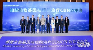 Porton Biologics Launches Gene and Cell Therapy CDMO Platform