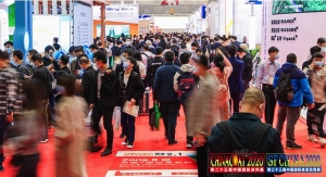 Scenes from CHINACOAT 2020 in Guangzhou, China
