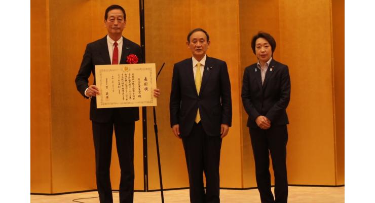 Shiseido Receives Prime Ministerial Award