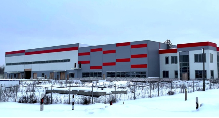 Flint Group Packaging Inks' New Production Site On Track For Completion