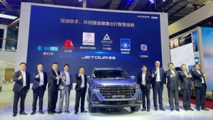 Axalta, Chery JETOUR Promote Sustainable Development of China
