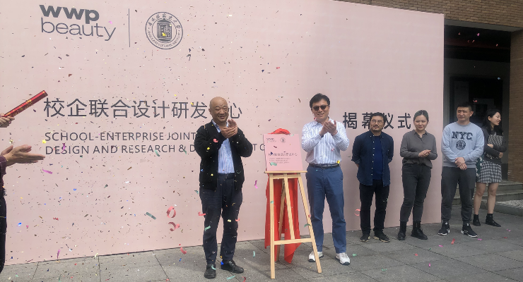 WWP Beauty Sponsors Expansion of Jingdezhen Ceramic University