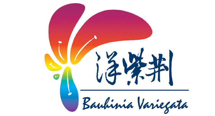 Yip's Chemical Holdings Limited/Bauhinia Ink Company Limited