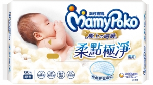 Unicharm to Launch Organic Cotton Based Baby Wipe in Taiwan