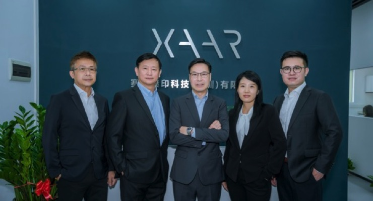 Xaar opens new customer service center in China