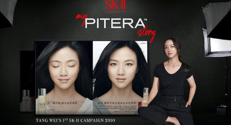 SK-II Remakes Iconic Skin Care Campaign