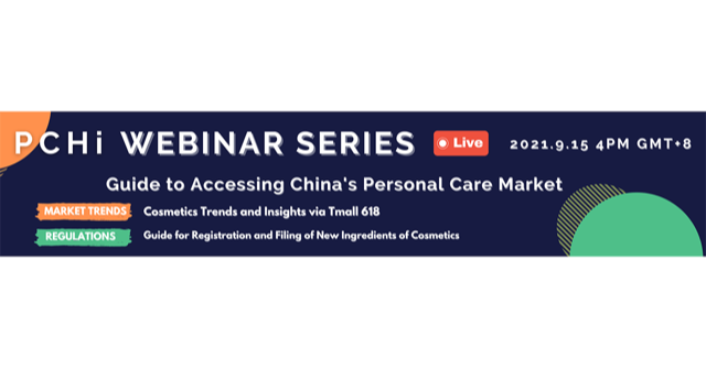 Beijing-Based Personal Care and Homecare Ingredients to Host Webinar
