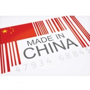 China: The Evolving Innovator or Continuing Imitator?