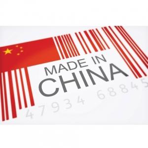 China: The Evolving Innovator or Continuing Imitator?