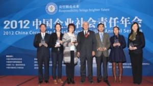 PPG Wins China Corporate Social Responsibility Award