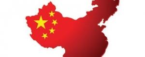 Inside China: Beauty Trends