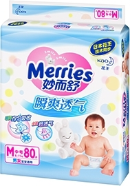 Kao markets baby diaper Merries locally produced in China
