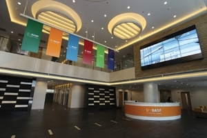 BASF Innaugurates Greater China HQ, Innovation Campus