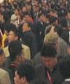 Chinacoat 2005