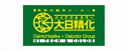 10. Dainichiseika Color  Chemicals