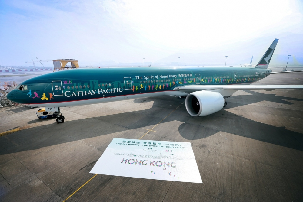 cathay pacific value chain model analysis Check out cathay pacific's sustainable development initiatives and quest to become the world's best airline working with our supply chain.