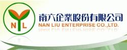 Nan Liu Enterprise